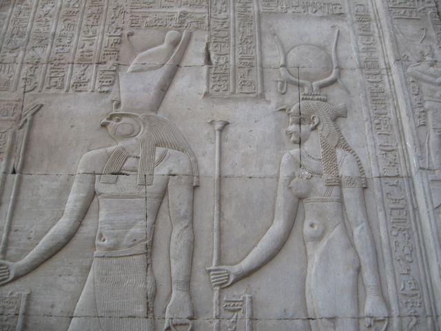 Egypt hor